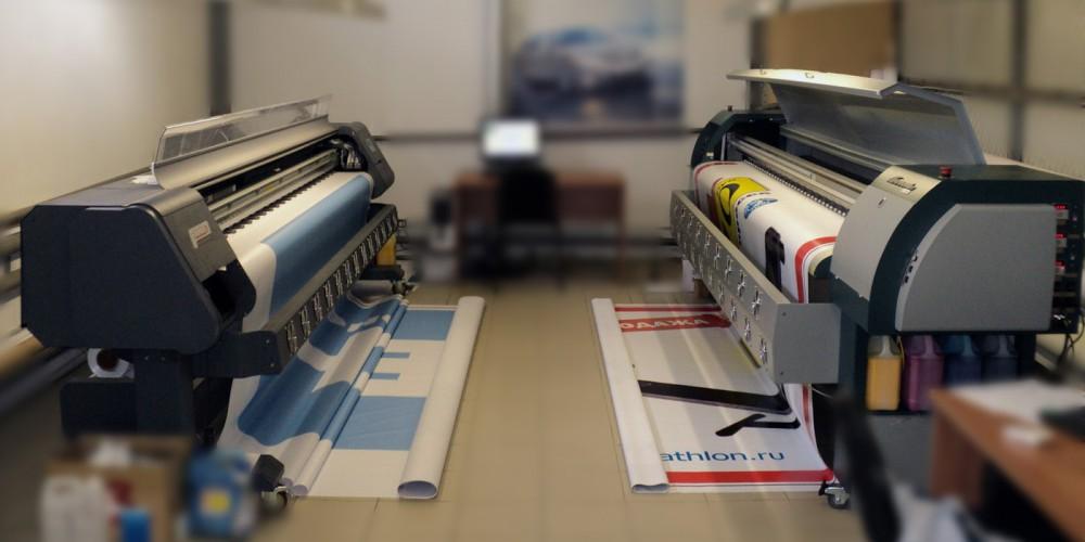 Широкоформатная печать баннеров в СПб