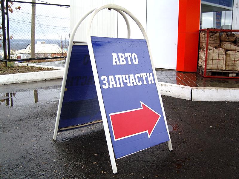 Изготовление стритлайнов — штендеров — СПб