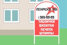 izgotovlenye_stritlaynov