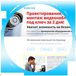 Заказ продвижение сайта спб send message установка сайта на хостинге 200гб
