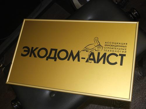 Изготовление офисных табличек на заказ (в офис, магазин, ресторан, на кабинет) в СПб