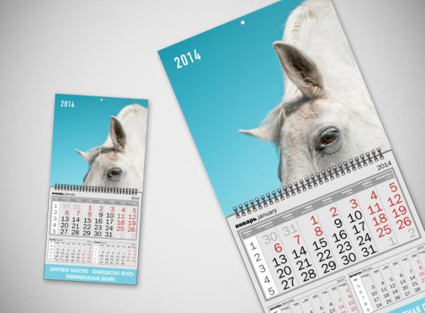 Картинки по запросу печать календарей спб