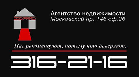 lenreklama-vizitka-6